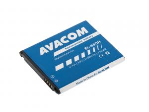 Avacom baterie do mobilu pro LG Optimus L9 II, Li-Ion, 3.8V, GSLG-LG605-S2100, 2100mAh, 8Wh, BL-53QH