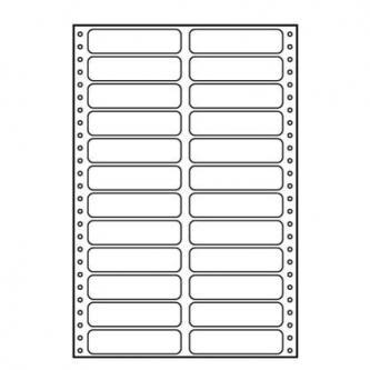 Logo tabelační etikety 89mm x 23.4mm, A4, dvouřadé, bílé, 24 etikety, baleno po 25 ks, pro jehličkové tiskárny