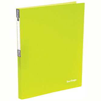 Pořadač 4-kroužkový, A4, 25mm, 700mic, žlutý, Berlingo, Neon, 20ks