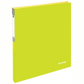 Pořadač 2-kroužkový, A4, 25mm, 700mic, žlutý, Berlingo, Neon, 20ks